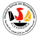 Deutsche Schule der Borromäerinnen Alexandria